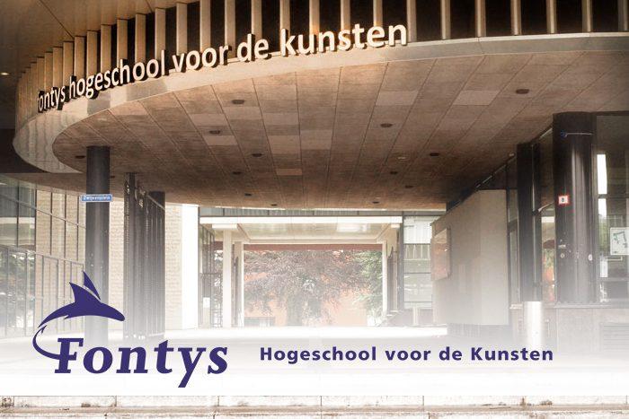 Fontys Hogeschool van de Kunsten - Ingang Schouwburg Tilburg